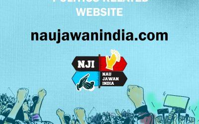 Launching NaujawanIndia.com