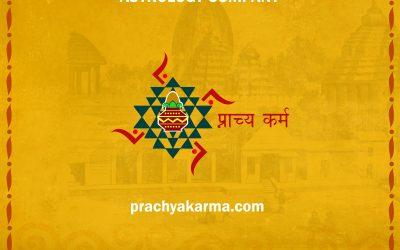Launching PrachyaKarma.com