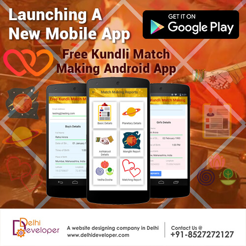 match making janam kundali software अपनी कुंडली बनाएं। विवाह के लिए जन्म कुंडली मिलाएं। provide your details for kundli matching, janam kundali in hindi and know right now what is good for you.